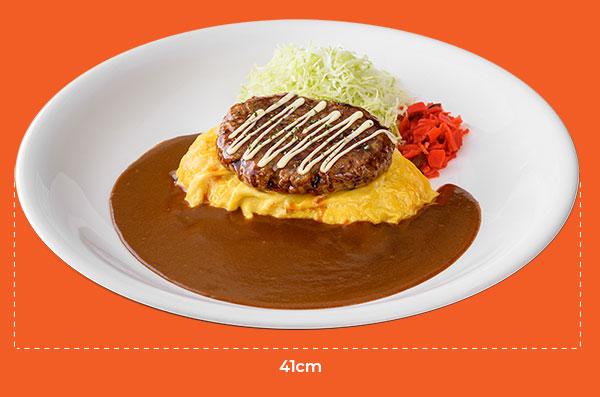 halal japanese curry
